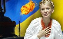 Россия не планирует обсуждать с Украиной тему газа в Москве