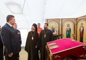 К приезду Януковича в Сумах обустроили храм-палатку