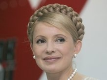 Тимошенко пообещала украинской науке больше денег