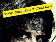 РГ: Смотри украинскую мову