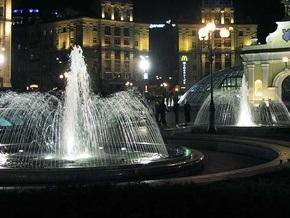 Киев открыл сезон фонтанов