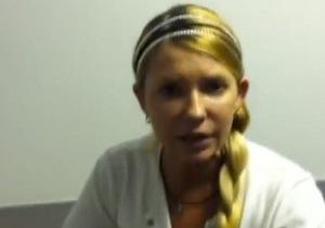 Тимошенко - немецкие врачи - ГПС - ГПС отказывает немецким врачам в визите к Тимошенко на выходных