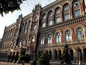 Кабмин исключил замглавы НБУ из состава совета ГИУ