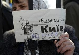 Выборы мэра Киева - НГ: Киевлян призывают к революции