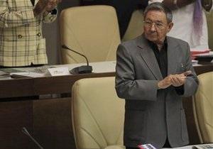 Сторонники Пиночета требуют арестовать Рауля Кастро