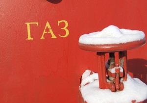 Эксперты спрогнозировали стоимость российского газа в 2011 году
