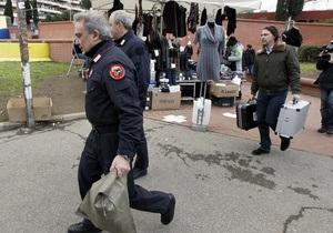 В посольстве Украины в Риме обнаружили подозрительный пакет