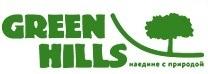 В коттеджном поселке Green Hills состоялся конкурс граффити на тему  Мой город на холмах