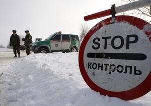 Гуманитарная помощь - Гуманитарная помощь для Украины застряла на границе из-за бюрократических проволочек властей - Ъ