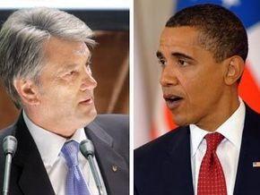 Сегодня Ющенко проведет короткую встречу с Обамой