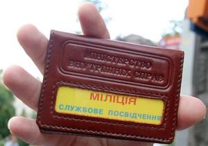 Милиция изъяла у российской журналистки два диска в аэропорту Симферополь