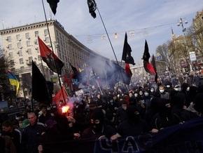 Заявку на проведение акций в Киеве 1 мая подали 12  общественных организаций