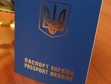 Украинец сменил фамилию Козел на Кравчук