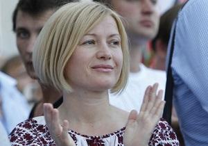 Ирина Геращенко родила сына