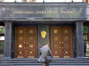 Прокуратура Крыма расследует похищение двух уголовных дел о гомосексуализме