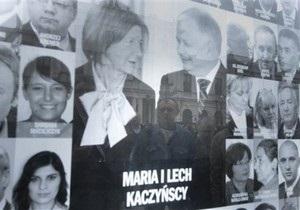 СМИ: На похороны Качиньского приедут Азаров, Литвин, Ющенко и Тимошенко