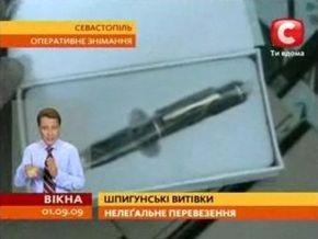 В Севастополе в аэропорту у женщины изъяли 352 прибора для слежки