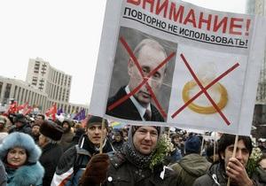 Парфенов: Время веселых митингов в России прошло