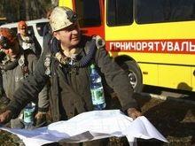 Пожар на донецкой шахте потушен