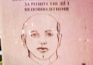 Киевская милиция ищет мужчину, пытавшегося изнасиловать школьницу в лифте
