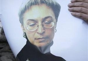 Экс-сотруднику российского МВД предъявили новое обвинение по делу Политковской