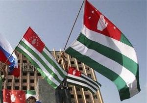Абхазия установила дипотношения с Науру