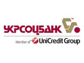 В Укрсоцбанке действует акция «Двойное горячее предложение» для клиентов микро- и малого бизнеса
