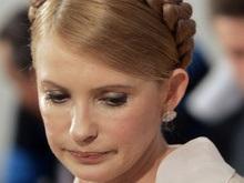 Тимошенко лечила в Швейцарии дальнозоркость