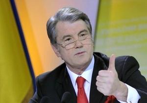 ISN: Наша петиция к Ющенко