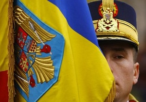 Бухарест обвинил Москву в нарушении дипломатической конвенции