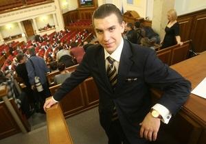 Корреспондент: Редкие кадры. В Украине появляются профессии нового типа