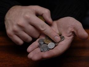 Кабмин решил мобилизовать доходы бюджета до конца года