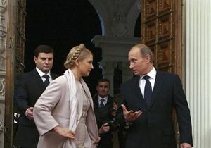 The Times: Перемирие Москвы и Киева - не повод расслабляться