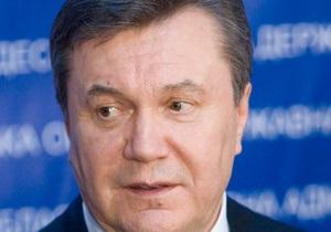 Янукович встретился с главой Газпрома