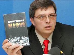 Издателя книги Донецкая мафия Бориса Пенчука приговорили к восьми годам
