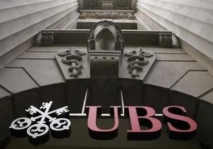 Швейцария отказалась раскрыть банковскую тайну по требованию США
