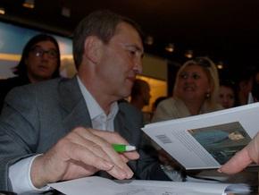Черновецкий презентовал книгу Как стать миллионером