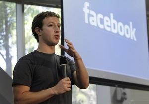 Марк Цукерберг выразил соболезнования в связи со смертью Стива Джобса