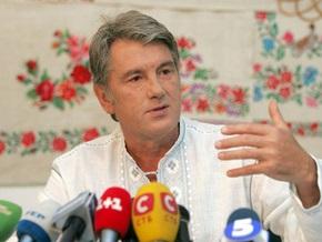 Гуцулы признали Ющенко своим президентом