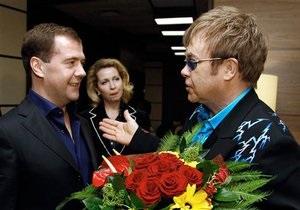 Медведев побывал на концерте Элтона Джона