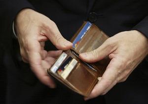 Молодые украинские мужчины склонны жить в долг - кредиторы - взять кредит