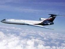 Суд отказал родным жертв катастрофы Ту-154, сбитого украинской ракетой