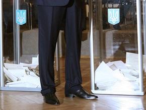 ОБСЕ хочет направить на украинские выборы 660 наблюдателей