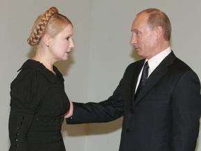 Тимошенко уже в Борисполе и готовится вылететь в Москву