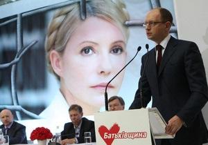 ЕЖ: Партия Тимошенко