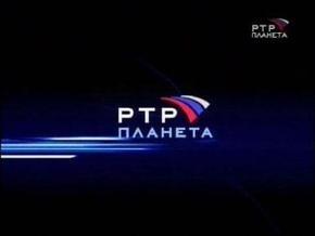 От ретрансляции РТР-Планета отказалась треть кабельных операторов Украины