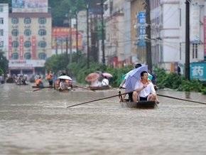 Жертвами наводнения во Вьетнаме стали более 20 человек