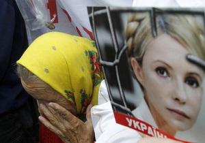 Судмедэкспертиза: Заболевания Тимошенко не угрожают ее жизни