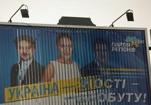 Выборы-2012: на Корреспондент.net проходит онлайн-голосование