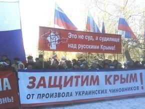 Global Politician: Ждать ли нам новой Крымской войны?